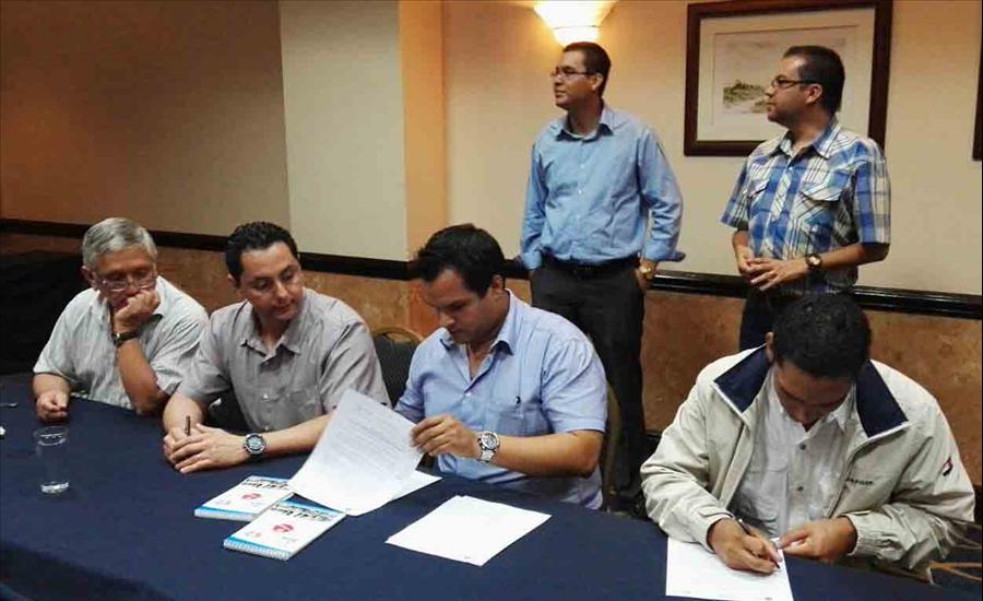 Primer Manual Centroamericano de Hidrología e Hidráulica de drenaje en carreteras