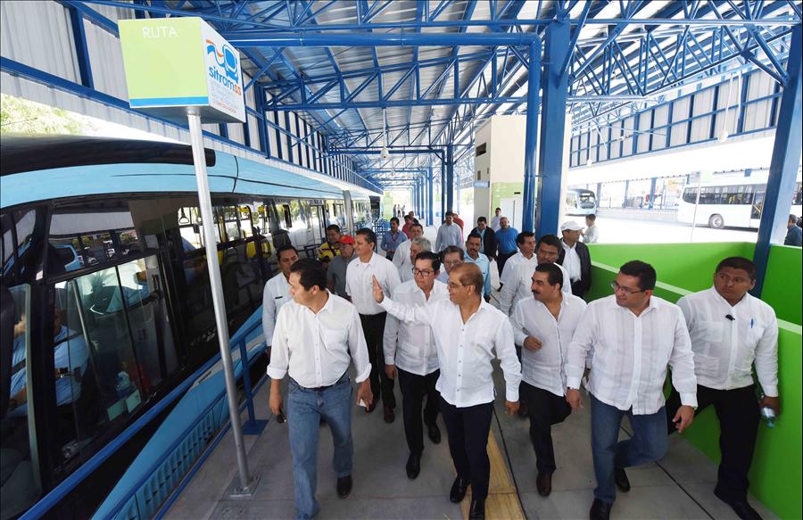 La Terminal de Integración una de las más modernas de Centroamérica.