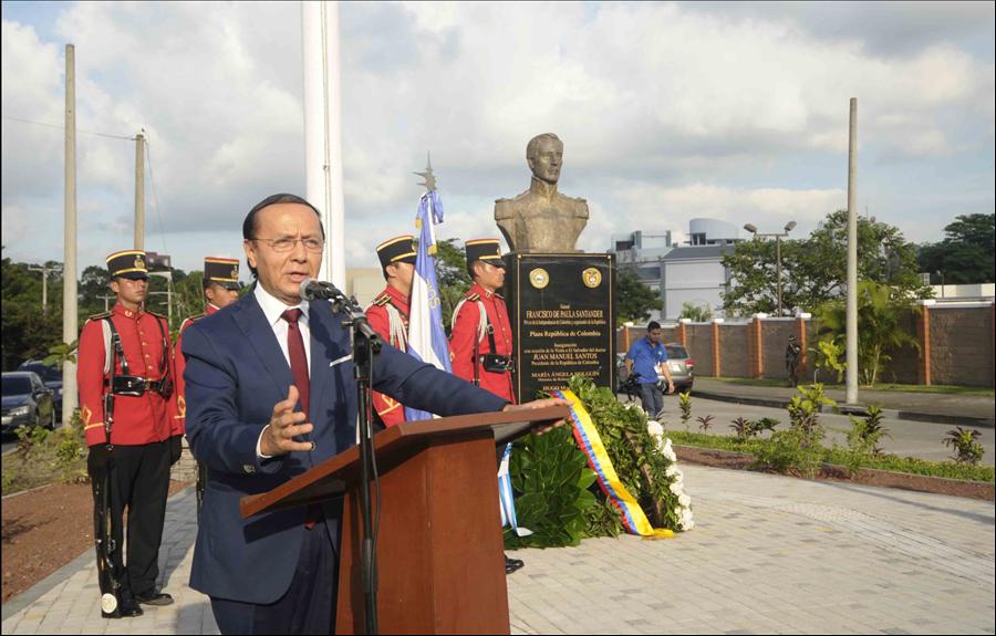 MOP participa en construcción Plaza Colombia